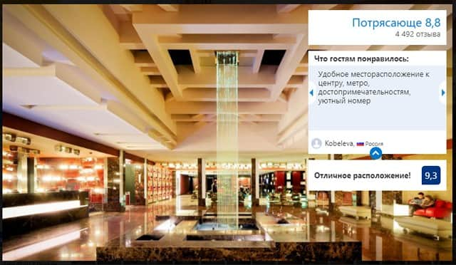 Отель Grand Majestic Plaza 4*